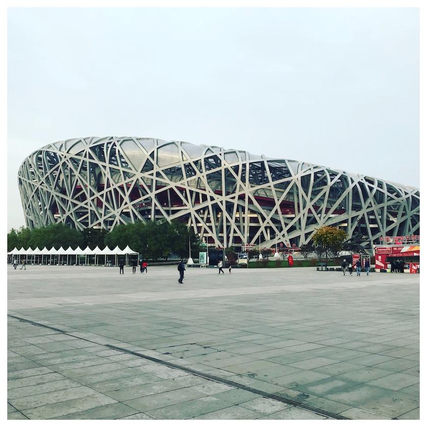 Cultural Beijing Trip by WorldWideWill